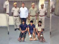 शोरूम पर फायरिंग कर 10 लाख रु. फिरौती मांगने के आरोपी प्रोडक्शन वारंट पर गिरफ्तार|खंडेला,Khandela - Money Bhaskar