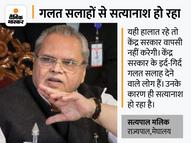 मेघालय के राज्यपाल सत्यपाल मलिक बोले- MSP की गारंटी का कानून बनाएं, इससे किसानों का मुद्दा हल होगा|झुंझुनूं,Jhunjhunu - Money Bhaskar
