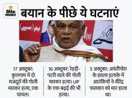 कहा- नहीं संभल रहे हैं हालात तो 15 दिन के लिए बिहारियों को सौंप दीजिए पटना,Patna - Money Bhaskar