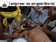 खंडवा उपचुनाव में प्रचार के लिए जाते समय ट्राले से भिड़ी कार, BP बढ़ने से हाईवे पर लेट गए बाबा खंडवा,Khandwa - Money Bhaskar