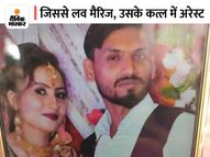 इंदौर में प्रेमिका के पति को धमकाने भेजे बदमाश, उन्होंने मार डाला; प्रेमी-प्रेमिका गिरफ्तार|इंदौर,Indore - Money Bhaskar