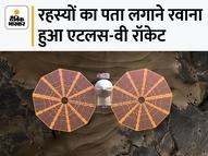 क्या है नासा का लूसी मिशन जिससे वैज्ञानिक सौरमंडल के रहस्य सुलझाने की तैयारी में हैं; जनिए कैसे काम करेगा मिशन लाइफ & साइंस,Happy Life - Money Bhaskar