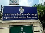 बेसिक 9862 और वरिष्ठ अनुदेशक के 295 पद,सिलेबस भी किया जारी,कर्मचारी चयन बोर्ड को बनाया नोडल एजेंसी|जयपुर,Jaipur - Money Bhaskar