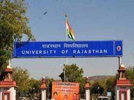 NSUI ने रखी थी पटवार परीक्षा के दिन सभी परीक्षाएं स्थगित करने की मांग|जयपुर,Jaipur - Money Bhaskar