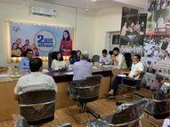 बाल आयोग की हुई फुल कमीशन बैठक, डेंगू के बढ़ते मामलों पर भी की गई चर्चा|जयपुर,Jaipur - Money Bhaskar