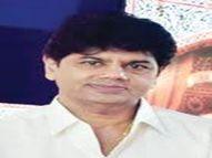 प्रशासन ने न्याय नगर की 750 करोड़ कीमत की सरकारी जमीन कब्जे में ली|इंदौर,Indore - Money Bhaskar