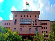 हाईकोर्ट ने कहा- पिटीशनर ने दी परीक्षा, इसलिए जनहित का नहीं मामला; सिंगल बेंच में जाने को स्वतंत्र|जयपुर,Jaipur - Money Bhaskar