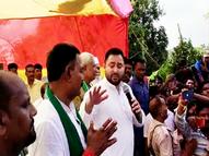 'चुपचाप लालटेन छाप' का नारा लगाकर वोट मांग रहे नेता प्रतिप्रक्ष; महंगाई, बेरोजगारी का उठा रहे मुद्दा पटना,Patna - Money Bhaskar