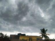 48 घंटे तक आसमान में छाए रहेंगे बादल, गरज के साथ हल्की बारिश के आसार पटना,Patna - Money Bhaskar