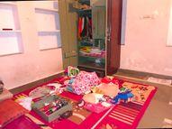 श्रीमहावीरजी मंदिर दर्शन करने गया परिवार, सूने मकान के ताले तोड़कर घुसे चोर, वापस लौटने पर चला पता|टोंक,Tonk - Money Bhaskar