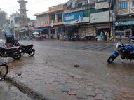 बंगाल की खाड़ी में बने सिस्टम के असर से गरज-चमक के साथ पानी गिरा, अगले 24 घंटे बारिश के आसार|सागर,Sagar - Money Bhaskar