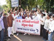 28-29 अक्टूबर को होने वाली हड़ताल स्थगित, उप चुनाव के चलते लिया फैसला; 22 को प्रदेशभर में ज्ञापन सौंपेंगे|भोपाल,Bhopal - Money Bhaskar