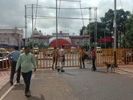 किसानों के रेल रोको प्रदर्शन को लेकर ग्वालियर-चंबल में फोर्स तैनात, स्टेशन के बाहर बैरिकेड्स लगाए|भोपाल,Bhopal - Money Bhaskar