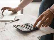 होम लोन को मंजूरी नहीं मिलने के सबसे बड़े कारणों को जानें|बिजनेस,Business - Money Bhaskar