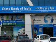 रिजर्व बैंक ने एसबीआई पर एक करोड़ रुपए की मॉनिटरी पेनल्टी ठोकी, नोटिस का जवाब देने के बाद कार्रवाई|बिजनेस,Business - Money Bhaskar