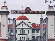 हाईकोर्ट में सात जज 20 काे लेंगे शपथ, तब भी खाली रहेंगे 27 पद पटना,Patna - Money Bhaskar
