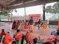 आंगनवाड़ी कार्यकर्ता व सहायिका संघ का जिलाध्यक्ष सर्वसहमति से यादव को बनाया बड़वानी,Barwani - Money Bhaskar