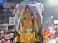 फिर भीगी रात... 40 की रफ्तार से हवा, 5:30 घंटे में 10 डिग्री लुढ़का पारा|भोपाल,Bhopal - Money Bhaskar