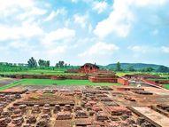 2015 में विक्रमशिला विवि की घोषणा, 2018 में जमीन चिह्नित, 2021 में निरीक्षण...आखिर बनेगा कब पटना,Patna - Money Bhaskar