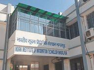 महज एक एक्स-रे से ट्रिपल आईटी का सॉफ्टवेयर ढूंढ लेगा 15 तरह की बीमारियां; आर्टिफिशियल इंटेलिजेंस पर आधारित है सॉफ्टवेयर, पटना एम्स के विशेषज्ञ ने भी तकनीक पर लगाई मुहर पटना,Patna - Money Bhaskar
