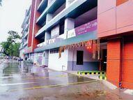 हर प्रयोग बेअसर, अब नया शिगूफा घर से पार्किंग स्लॉट बुक कर सकेंगे|भोपाल,Bhopal - Money Bhaskar