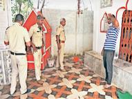 रजाखेड़ी के पंचदेव मंदिर में तीन माह में दूसरी बार चोरी, दानपेटी ही उखाड़ ले गए बदमाश|सागर,Sagar - Money Bhaskar