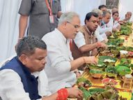 सरकारी जमीन पर लगेंगे उद्योग, आदिवासियों की जमीन नहीं लेंगे, 90% स्थानीय को नौकरी जगदलपुर,Jagdalpur - Money Bhaskar