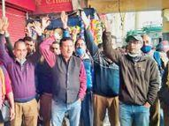 एचआरटीसी कर्मियों ने देर रात स्थगित की आज होने वाली हड़ताल, प्रबंधन से आश्वासन मिलने के बाद बदला फैसला; यात्रियों को राहत|शिमला,Shimla - Money Bhaskar