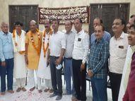 उपाध्यक्ष पद के लिए रहा कड़ा मुकाबला, चौरडिया 4 वोटों से जीते|इंदौर,Indore - Money Bhaskar