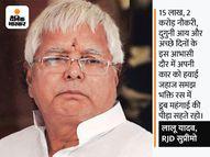 कहा- अपनी कार को हवाई जहाज समझें, ऐ महंगाई, तुम सरकार की क्या लगती हो? पटना,Patna - Money Bhaskar