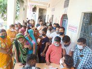 100 प्रतिशत वैक्सीनेशन करने छूटे पात्र लोगों को चिहिंत कर लगाया जाएगा टीका|सागर,Sagar - Money Bhaskar