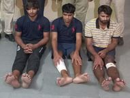 व्यापारी को व्हाट्सएप कॉल कर परिवार को मारने की धमकी दी,साथियों के साथ गिरफ्तार|सीकर,Sikar - Money Bhaskar