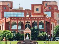 राजस्थान स्कूल शिक्षा परिषद ने सभी जिला शिक्षा अधिकारियों से मांगी बैंक खातों की जानकारी,सीधा बैंक खातों में पैसा डालेगी सरकार|जयपुर,Jaipur - Money Bhaskar