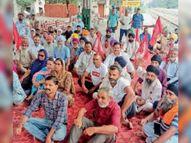 किसान संगठनों ने 6 घंटे रेलवे स्टेशन पर दिया धरना, किसानों के साथ आम लोगों को भी तबाह कर देंगे कृषि कानून-किसान नेता|नवांशहर,Nawanshahr - Money Bhaskar
