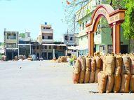 दो पेनल आमने-सामने, 107 व्यापारी सदस्यों ने नामांकन भरे, 22 अक्टूबर को फाइनल सूची|इंदौर,Indore - Money Bhaskar
