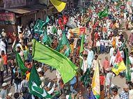 मुस्लिम क्षेत्रों में सीमित रूप में मना पर्व, हजरत शाह के दरगाह पर अदा होगी नमाज|बुरहानपुर,Burhanpur - Money Bhaskar