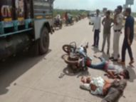 एक ही गांव के दो लोगों की मौके पर मौत, बीते 24 घंटे में सड़क पर दूसरी बड़ी घटना रायपुर,Raipur - Money Bhaskar