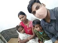 घर में रखी मक्के की फसल को ठीक कर रही थी महिला, बिल में मिट्टी भरने लगी तो सांप ने काटा|गुना,Guna - Money Bhaskar