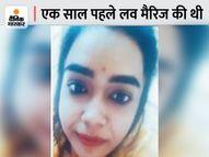 गला घोंटने के बाद चाकू-पत्थर से हमला कर मारा, शव बुदनी के जंगल में फेंका; पति हिरासत में|भोपाल,Bhopal - Money Bhaskar