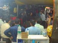 पीछा करने वाले लड़के को लड़की ने पकड़ा; लोगों ने भी धुना, छेड़छाड़ का मामला दर्ज|भोपाल,Bhopal - Money Bhaskar