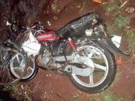 तेज रफ्तार एसयूवी ने पहले बाइक, फिर साइकिल को लिया चपेट में, दो की मौत|भोपाल,Bhopal - Money Bhaskar
