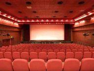 फिर बंद हुए सिनेप्लेक्स...नई फिल्म है नहीं, पुरानी देखने दर्शक नहीं आ रहे|भोपाल,Bhopal - Money Bhaskar