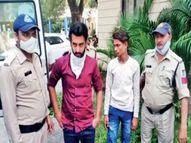 चोरी से पहले भी चेताया बहन तू ये गलत कर रही है, अब थाने व जेल में कह रहा ये क्या करा दिया|इंदौर,Indore - Money Bhaskar