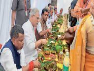सीएम बघेल ने कहा- आदिवासियों की जमीन नहीं लेंगे, 90% स्थानीय लोगों को देंगे नौकरी जगदलपुर,Jagdalpur - Money Bhaskar