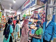 अब 5 बाजार 100% वैक्सीनेटेड; दोनों डोज पूरे, न्यू मार्केट में सबसे पहले 100% वैक्सीनेशन पूरा|भोपाल,Bhopal - Money Bhaskar