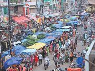 मुरार के बाजार में हॉकर्स-दुकानदारों ने घेरी रोड ग्वालियर,Gwalior - Money Bhaskar