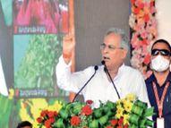 मुख्यमंत्री भूपेश बघेल बोले- कुर्सी की लड़ाई नहीं, कोई कहीं भी जा सकता है रायपुर,Raipur - Money Bhaskar
