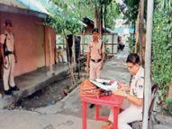 मैगजीन निकाले बिना कांस्टेबल कर रहा था कार्बाइन साफ; आरपीएसएफ बैरक में गोली चलने की जांच करने पहुंची एसएफएल टीम होशंगाबाद,Hoshangabad - Money Bhaskar