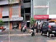 मॉल, अस्पताल और शॉपिंग कॉम्प्लेक्स में पार्किंग कम छोड़ी, एसओएस में भी बना दी सीढ़ियां, कंपाउंडिंग आवेदन निरस्त|इंदौर,Indore - Money Bhaskar