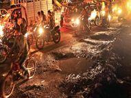 सड़क और जमीन का लेवल ऊंचा-नीचा, गड्ढों से लगता है जाम, हर माह 30 से ज्यादा हादसे|इंदौर,Indore - Money Bhaskar